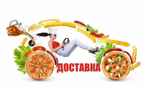 Доставка продуктов в кафе и рестораны москвы